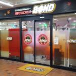 BONDもみじ台店(2020年7月7日リニューアル・北海道)