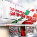 メトログラッチェ3号店 「メトログラッチェ阪神尼崎店」から心機一転!近隣に7/7グランドオープンの「パチンコ アマガーデン」が立地(2020年7月23日グランドオープン・兵庫県)