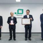 回胴遊商、救急ヘリ病院ネットワークへ寄付金100万円を贈呈