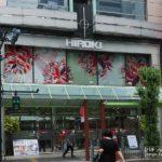 特定日効果が遊技熱を再喚起 ~東京都大田区・蒲田地区におけるパチンコ店の稼働状況