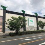 PS.TIATA(2020年7月22日グランドオープン・神奈川県)