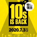 ガイア川崎スロット専門店(2020年7月3日リニューアル・神奈川県)