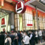 「777CON-PASS」でトラブル、一部のパチンコ店で入場遅延 ~東京・秋葉原、大阪・千日前の7月7日の動向