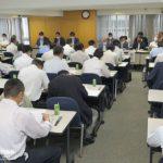 東京都遊協、「組合員資格停止に関する規約」制定へ