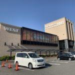 和歌山県初の加熱式たばこプレイ店舗がオープン!