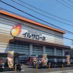 『イルサローネ習志野店』がグランドオープン、関西圏でパチンコホールを運営するアサヒディードが関東初進出でまずまずの船出