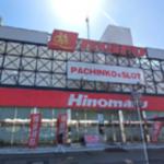 ヒノマル姉崎店(近日グランドオープン・千葉県)