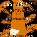 LAS VEGAS+ HETSUGI(2020年9月5日グランドオープン・大分県)