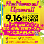 CUBA4th 東梅田店(2020年9月16日リニューアル・大阪府)
