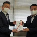 プローバグループ、暴力追放広島県民会議へ200万円寄付