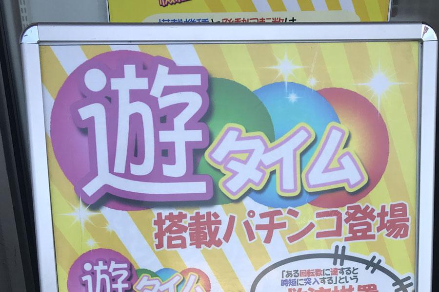 タイム 遊 仮面 ライダー