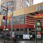 高齢者向けで徹底、『PIA雑色 新館』がグランドオープン ~東京都大田区・雑色駅周辺