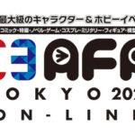 SANKYO、日本最大級のエンタメイベントで「フィーバー戦姫絶唱シンフォギア2」のバラエティ番組等を配信