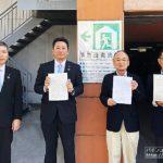 成通グループの『ハリウッド・ハリーズ』、広島市と緊急退避施設協定を締結