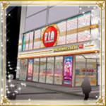 PIA町田 新館(近日グランドオープン・東京都)