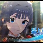 SANKYOのパチンコ新台「フィーバー アイドルマスター ミリオンライブ!」の超先行映像が公開