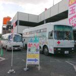 玉屋、パチンコ店駐車場で今年3回目の献血活動