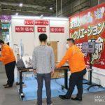 豊丸産業、「ケアテックス大阪2020」にブース出展