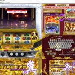 コナミアミューズメント、パチスロ「麻雀格闘倶楽部 真」が無料で楽しめる体験版アプリを公開