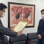 交通事故防止に寄与、三重県遊協が県警本部より感謝状受領