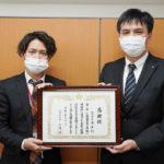 玉屋、定期的な献血活動により福岡県から感謝状