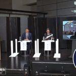 横浜市、IRに関するシンポジウムをオンライン開催