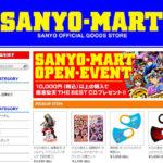 「海物語」シリーズや「大工の源さん 超韋駄天」などのキャラクターグッズを販売するECサイト「SANYO-MART」が3月3日オープン