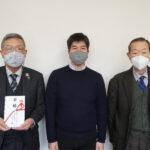 プローバグループ、犯罪被害者支援で100万円を寄付
