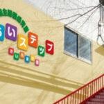 ガーデングループ、運営パチンコ店の2階に企業主導型保育園を開園