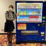 キスケ、グループ全店に「緊急時飲料提供自販機」設置へ