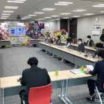 今年の「花慶の日」は7月31日にオンライン開催