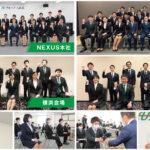 NEXUSグループ、2021年度入社式を開催