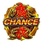 「魔戒CHANCE」が1種2種タイプで復活! サンセイR&D、パチンコ新台「P牙狼月虹ノ旅人」をリリース