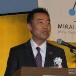 MIRAI、代表理事を東野昌一氏に一本化