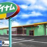 ダイナム佐賀大和店(2021年4月29日グランドオープン・佐賀県)