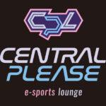 セントラルグループ、スポーツ振興の一環でeスポーツ専用スペース「シープリーズ」のオープンをサポート