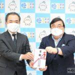 神奈川県遊協、こどもホスピスプロジェクトに支援金500万円を寄付