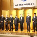 神奈川県遊協が通常総会、伊坂理事長を六選