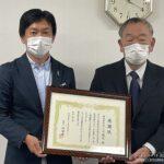 キング観光、医療従事者支援で桑名市総合医療センターに1000万円寄付