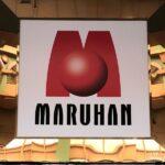 北海道マルハン、チャリティオークションの売上を「エールを北の医療へ」に寄付