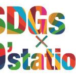 NEXUSグループ、「D'station」各店舗でSDGs活動の告知開始