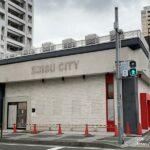 兵庫県西宮市に『チャンピオン阪神西宮駅前店』が近日グランドオープン