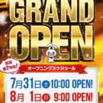 ノヴィルグループの『ミリオン帯屋町店』が7月31日にグランドオープン