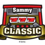 サミー、「パチスロディスクアップ」などのリバイバル機を「Sammy CLASSIC」シリーズとして広くアピール
