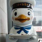 【ご当地名物応援企画『旅パチ』】「軍港の街でカレーを食おう!」 ~神奈川県横須賀市