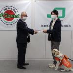 回胴遊商の東北支部が日本盲導犬協会に寄付金贈呈