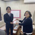 真城ホールディングス、東海交通遺児を励ます会に10万円寄付