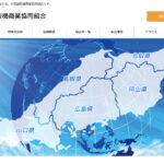 中国遊商が5回目となる献血活動を実施、組合員ら計72名が献血に協力